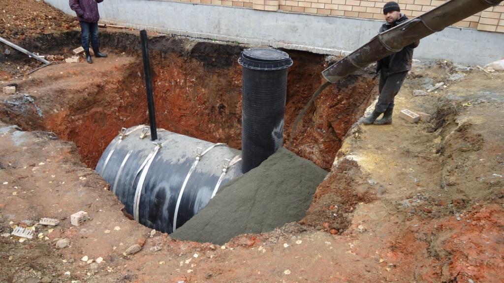 кессон канализационный
