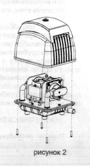 ремонт компрессора AirMac DB 60