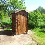 уличный туалет 5