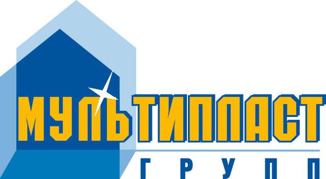 Септики производителя ПК Мультпласт