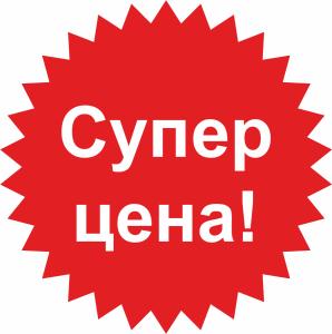Суперакция! Фиксируем цену на монтаж септика – 30 000 руб.