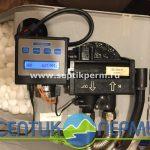 Умягчитель для воды WaterBoss400 аппаратура
