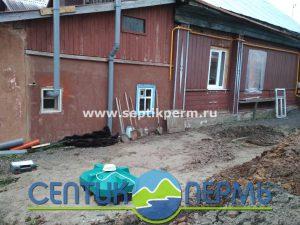 Установка Ergobox 3PR на Кемеровской
