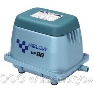 Компрессор Hiblow HP-80U