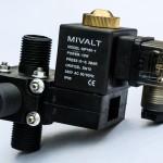3-х ходовой электромагнитный  клапан
